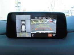 360°モニター付きで駐車が苦手な方もとっても安心!