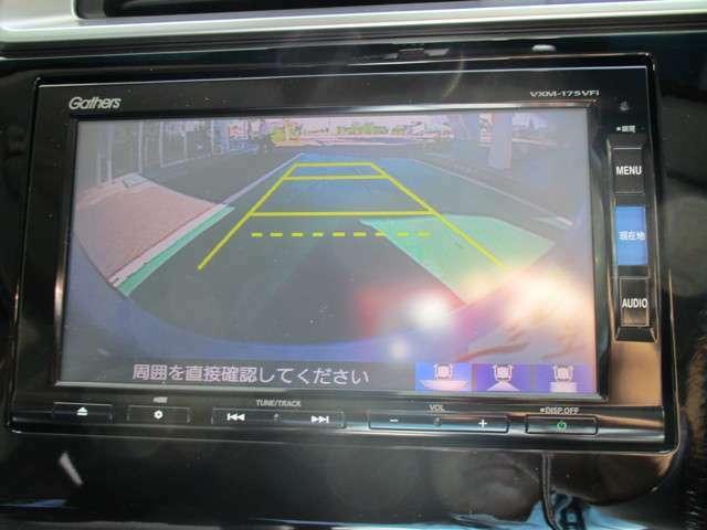 リアカメラは駐車が苦手な方には嬉しい装備の一つ☆