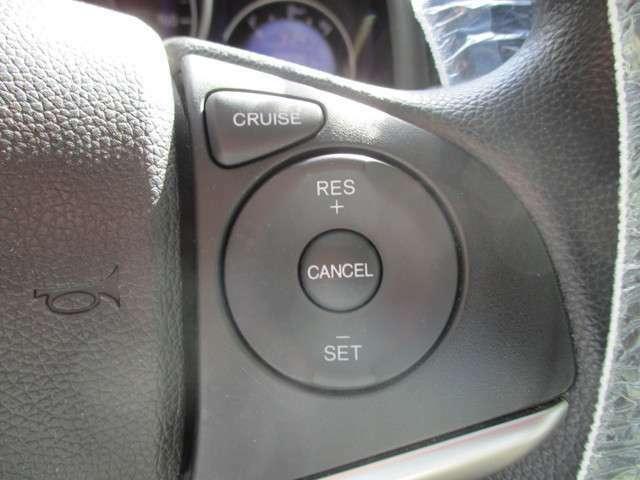 クルーズコントロールスイッチで設定速度で等速走行可能☆