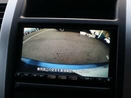 バックカメラ装備で後方確認もらくらく。