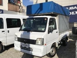 スバル サンバートラック 660 TC 三方開 幌車