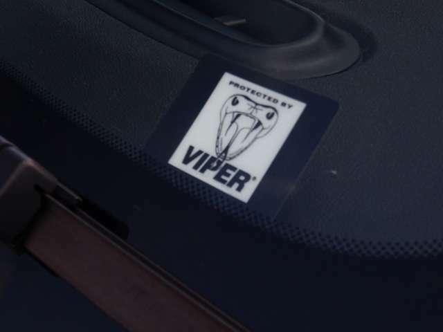 """ここにも・・かと思ったら、ここは""""蛇""""でした・・・セキュリティ:VIPER装着・・・(続く)"""