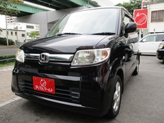ホンダ ゼスト の中古車 660 G 4WD 愛知県名古屋市瑞穂区 2.8万円