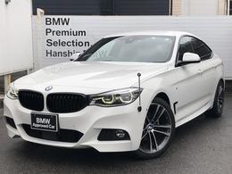 BMW 3シリーズグランツーリスモ 320i Mスポーツ 認定保付1オナLEDライトACCブラックレザー