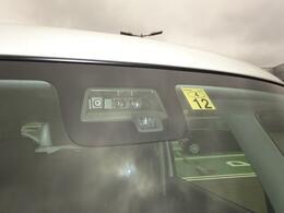 デュアルセンサーブレーキサポート(人もクルマも検知して、衝突回避をサポート) 前方衝突警報機能 前方・後方誤発進抑制機能 衝突被害軽減ブレーキ 車線逸脱警報機能 ふらつき警報 先行車発進お知らせ機能