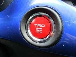 プッシュスタートシステム搭載!スマートキーをカバンやポケットに入れたままドアロックの開閉ができ、ブレーキを踏みながらボタンをワンプッシュするだけでエンジンが始動できるとっても便利な機能です!