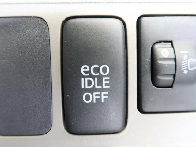 【エコアイドル】赤信号や渋滞で停車した際にエンジンを停止し、無駄な燃料の消費を抑えます。燃費向上や環境保護につなげる機能♪エンジンはブレーキを離せば再始動します。