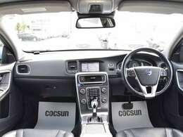 【2年間の走行距離無制限保証付き】エンジン・ミッション・ブレーキ機構を2年間無料で保証。コクスンの販売するボルボ中古車は全車に無料で2年間の保証が付帯されます。