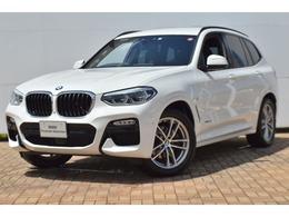 BMW X3 xドライブ20d Mスポーツ ディーゼルターボ 4WD 正規認定中古車 被害軽減ブレーキ TV