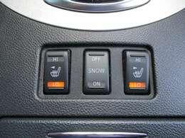 これからの季節は特に重宝するシートヒーターもフロント両席に装備しています!