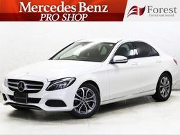 メルセデス・ベンツ Cクラス C200 アバンギャルド セーフティ&ベーシックP自動追従&駐車