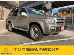 日産 テラノレグラス の中古車 3.3 RS-R SV 4WD 東京都八王子市 85.0万円