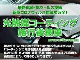 ★FAST MOTOR では本州から仕入れたサビの少ない自動車も多く取り扱ってます!!★ FAST MOTOR 0066-9711-662775 迄 ★