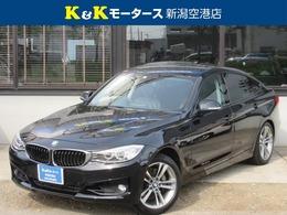 BMW 3シリーズグランツーリスモ 335i スポーツ 清掃除菌済 ターボ 革シート フルセグ HID