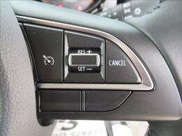 【クルーズコントロール】装備車両です。遠距離ドライブの高速道路などでは大活躍で疲労軽減に役立ちます。