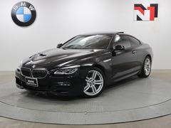 BMW 6シリーズ の中古車 640i Mスポーツ 神奈川県横浜市都筑区 458.0万円