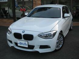 BMW 1シリーズ 116i Mスポーツ Dアシスト&Pサポートパッケージ 禁煙車