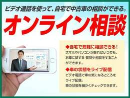 アクセスは滋賀トヨペットホームページ内、オンライン中古車購入相談よりお願い致します。