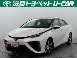 トヨタ MIRAI ベースモデル フルセグSDナビ・バックカメラ・ETC付き