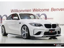 BMW M2クーペ M DCT ドライブロジック AKRAPOVICマフラー/KW Ver3/Z-Performance