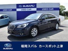 スバル レガシィB4 の中古車 2.5 4WD 福岡県久留米市 168.3万円