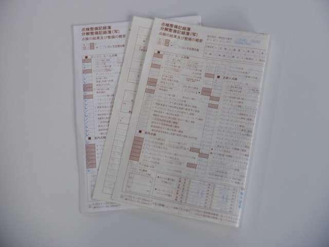 点検整備記録簿付です☆過去の整備記録があるので安心です♪