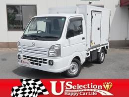 マツダ スクラムトラック 660 KC エアコン・パワステ 冷蔵冷凍車/最大-5℃/5速MT/フォグ/バイザ-