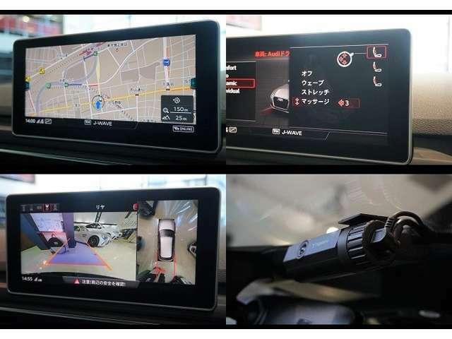 ◆サラウンドビューカメラ◆ドライブレコーダー(前後)