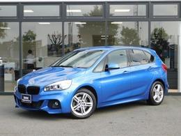 BMW 2シリーズアクティブツアラー 218d Mスポーツ 弊社下取り1オーナーLED17AWコンフォートP