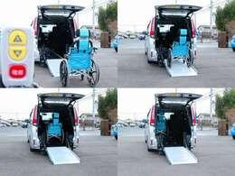 電動ウインチ付きなので車椅子乗降時に力が要らず、介護の方の負担が軽減されます!