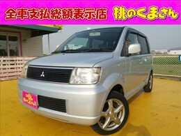 三菱 eKワゴン 660 M ベンチシート コラムオートマ