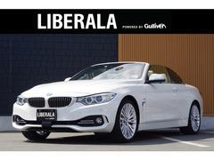 BMW 4シリーズカブリオレ の中古車 435i ラグジュアリー 埼玉県入間市 359.8万円