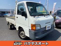 スバル サンバートラック JA 4WD 5速マニュアル エアバック 4WD