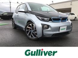 BMW i3 レンジエクステンダー 装備車 ワンオーナー レーダークルーズ
