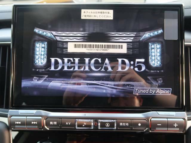 【BIG-X11インチナビ】人気の大画面BIG-Xナビを装備。専用設計で車内の雰囲気にマッチ!ナビ利用時のマップ表示は見やすく、テレビやDVDは臨場感がアップ!いつものドライブがグッと楽しくなります♪