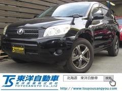 トヨタ RAV4 の中古車 2.4 X 4WD 北海道北広島市 44.8万円