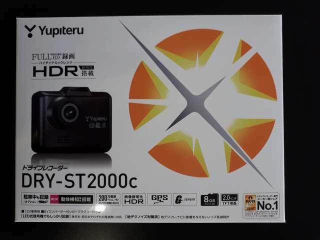 Bプラン画像:200万画素カメラとGPS機能を合わせ持つドライブレコーダー☆