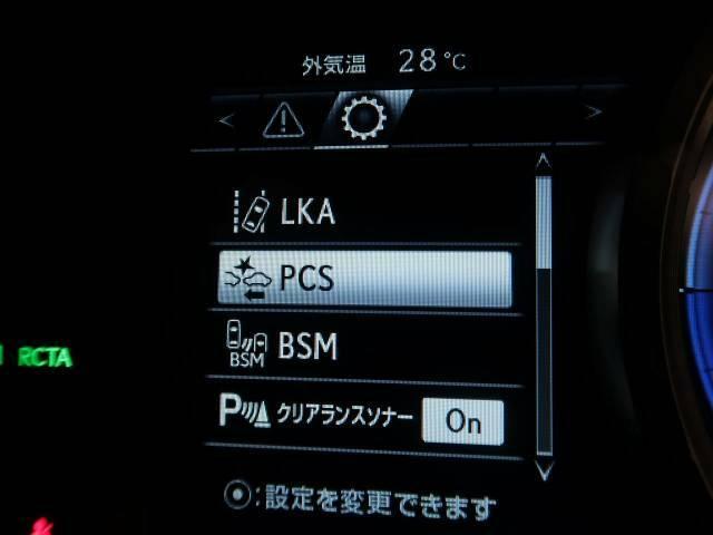 【プリクラッシュセーフティシステム】進路上の車両や歩行者を前方センサーで検出し、衝突の可能性が高いとシステムが判断したときに、警報やブレーキ力制御により運転者の衝突回避操作を補助します。