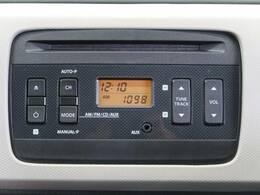 【純正CDオーディオ】CD再生・FM/AMラジオ、AUX接続対応。カーナビ取付も承ります。お気軽に担当スタッフまでお尋ね下さい!