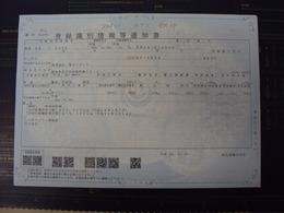 日産 スカイライン 2.5 25GT-X