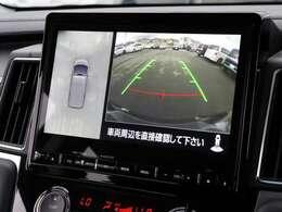 【 MOP マルチアラウンドモニター 】上空から見下ろしたような映像をナビの大画面に映し出し周囲の状況を確認しながらの走行・駐車が可能となっております!