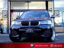 BMW X3 xドライブ20d Mスポーツ ディーゼルターボ 4WD 後期型 ホワイト革 Dアシスト 自動追従