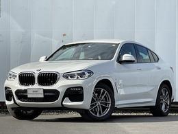 BMW X4 xドライブ20d Mスポーツ ディーゼルターボ 4WD コニャックレザー ポプラウッド
