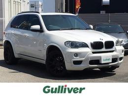 BMW X5 xドライブ 30i Mスポーツパッケージ 4WD 本革シート サンルーフ 純正ホイール有り