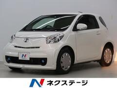 トヨタ iQ の中古車 1.3 130G 福島県福島市 59.9万円
