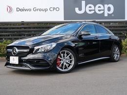メルセデスAMG CLAクラス CLA 45 4マチック 4WD 新車保証 ガラスサンルーフ ACC 黒レザー