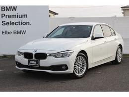 BMW 3シリーズ 320i LCI17インチACCLEDライト電動シート