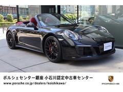 ポルシェ 911カブリオレ の中古車 カレラ GTS PDK 東京都文京区 1848.0万円