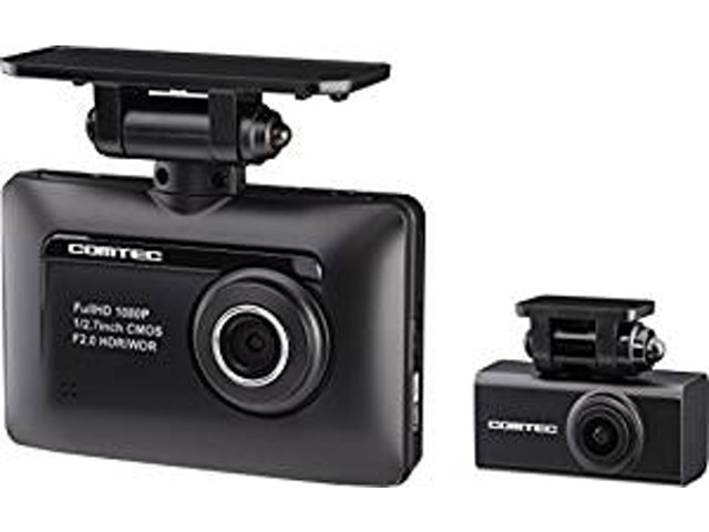 Aプラン画像:国産ドライブレコーダー。フロント&リアの2カメラ、200万画素の高画質、Hull HD、GPS、高性能ドライブレコーダーです。取付工賃込みのお得な購入パックです! (当社指定機種にて)