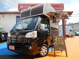 スバル サンバートラック 660 TB 三方開 新規製作移動販売車 ボックス内エアコン付